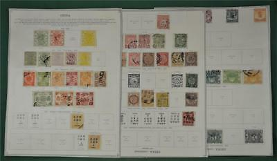 China Good Selection Of Early Stamps On 4 Pages  (K134)