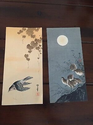 Rare Aoki Seiko Japanese Woodblock Print Lot Of 2 NM Prints