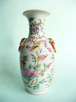 Antique Chinese Porcelain Famille Rose Vase............ref.1525
