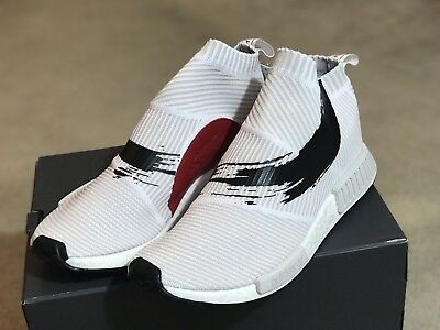 aad4adeaa ADIDAS NMD CS1  Koi Fish  White Black US Sz11 ⭐️TRUSTED SELLER ...