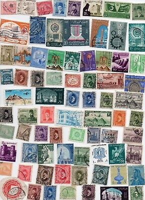 EGYPT STAMPS 90 All Different and Off Paper