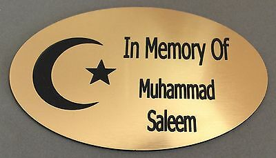 BP10 ISLAMIC MUSLIM FUNERAL ABS Engraved Brass Memorial Plaque Grave Marker