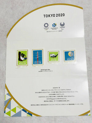 Japan Stamp Olympic 2020 TOKYO Marine NICHIDO Official Company Novelty Stamps