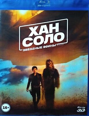 Solo A Star Wars Story 3D Blu-Ray Disc New Sealed