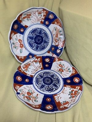 """2x Antique Japanese Imari Plate With Fluted Rim 8"""" Inch Wide Good Condition"""