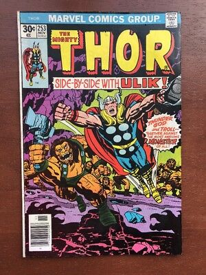 Thor #253 (1976) 7.0 FN Marvel Key Issue Comic App Newsstand Edition Bronze Age
