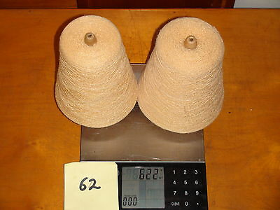 Knitting  Machine  Yarn On Cone 2Ply Fawn Polyester Fibre (62)