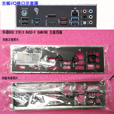 IO I//O Shield Back Plate for ASUS STRIX B250F GAMING、STRIX H270F GAMING RE