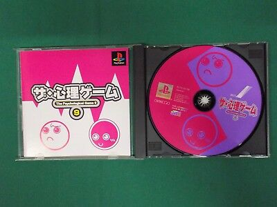 PlayStation -- The Psychological Game 9 -- PS1. JAPAN GAME. 32317