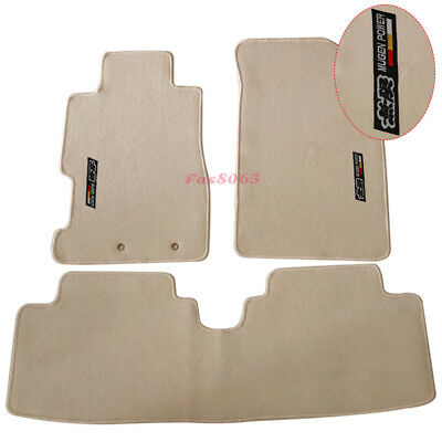 Fits 01-05 Civic Floor Mats Front & Rear Nylon Beige 3PC w/ Mugen Embrodery