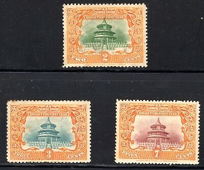 Imperial China 1909 HsuanTung Commem Set MH