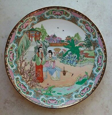 """Vintage Antique Asian Japanese Chinese Rose Famille 13"""" Enameled Charger Marked"""