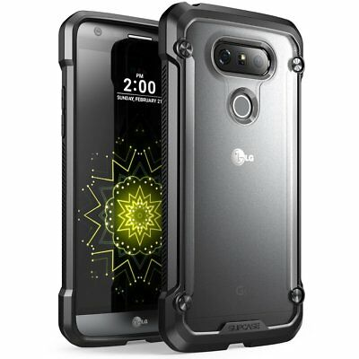 LG G5 Case, SUPCASE Unicorn Beetle Series Premium Hybrid Protective Clear Cover