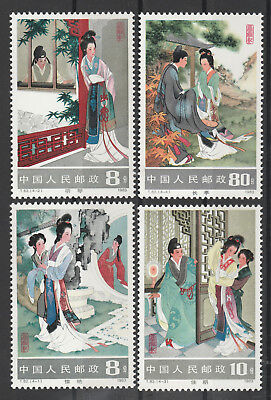DLS.106 -  China stamps,1983, MNH,THE WEST CHAMBER