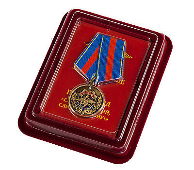 "Russian MEDAL - Veteran of MVD ""To Serve Russia, serve the law!"" with ID & box"