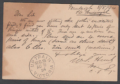 Victoria TPO - 1894 Postcard cancelled TPO16-Up1 (BN1584 rated R)