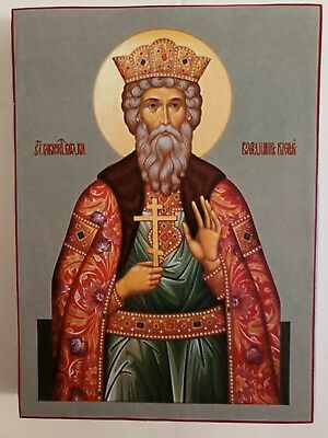 Prince Vladimir of Kiev, Orthodox Icon, Size 5 X 6, 14/16 Inches
