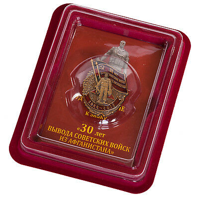 "Badge ""30 years of withdrawal of Soviet troops from Afghanistan""  with box & ID"