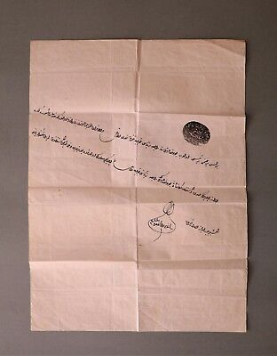 Firman from the Khedive of Egypt Abbas Helmi II in Osmanli Turkish