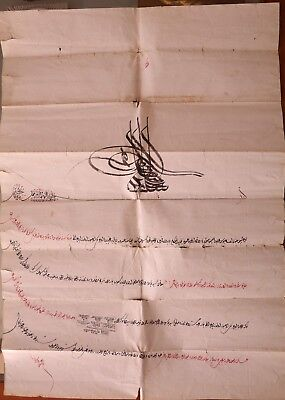 Ottoman Turkish Firman for Sultan Mustafa III 1767 AD in black and red ink