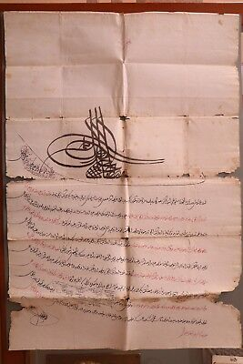 Ottoman Turkish Firman for Sultan Mustafa III 1759 AD in black and red ink