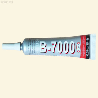 6109 B-7000 15ml Glue Adhesive Dry Strong Sticky Metal Glass Paper LCD Portable