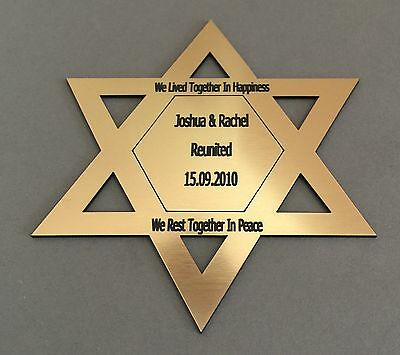 BP5 STAR OF DAVID JEWISH FUNERAL HEBREW ABS Engraved Brass Memorial Plaque