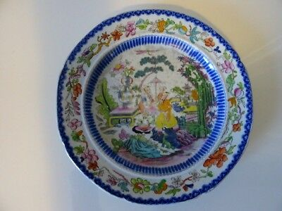 Ancienne Assiette En Porcelaine De Chine Mason's Patent Ironstone China