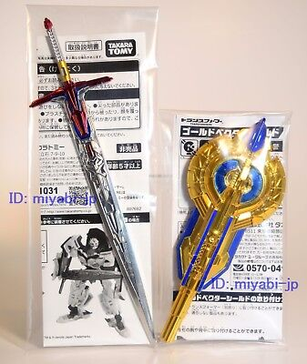 Transformers Legendary Weapon Silver Temenos sword & Gold Vector shield Tomy