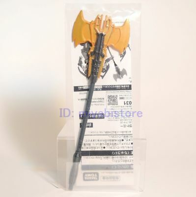 Transformers Legendary Weapon Bronze Calibur Axe Takara Tomy Rare