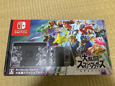 Nintendo Switch Console Super Smash Brother Special Set JAPAN