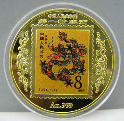 2017 CHINESE ZODIAC Silver Colour Coin--Year of the Rooster