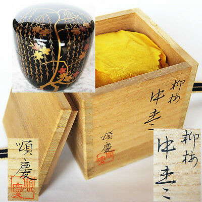 Japan lacquerware tea caddy Willow and Cherry blossom Makie Natsume NT87