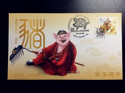 2019 Canada Year of the Pig: First day cover with incorrect stamp date