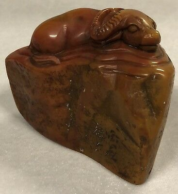 Carved Natural Shoushan Stone Ox Zodiac Seal with Inscribed Artist Mark