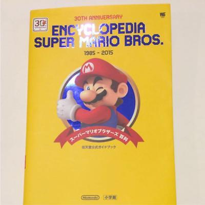 SUPER MARIO BROS. ENCYCLOPEDIA Hyakka 30th Anniv. Art Book SG