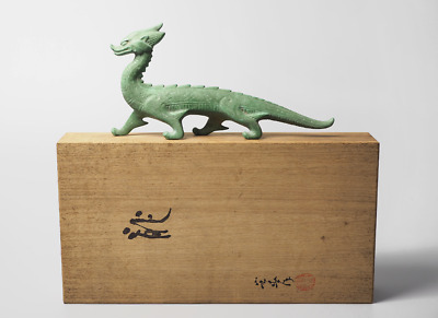 Japanese Bronze / Copper alloy Dragon Okimono Sculpture by Hiramatsu Koshun