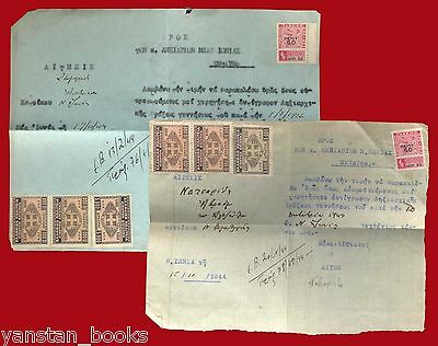 #23804 NEW IONIA Greece 1944 German occupation 2 documents with revenue stamps.
