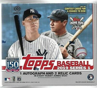2019 Topps Series 1 Sealed Jumbo Hobby Box 2 Silver Pack