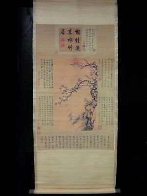 "Vintage Rare Long Chinese Scroll Painting Flowers ""GaoQiPei"" Marks"