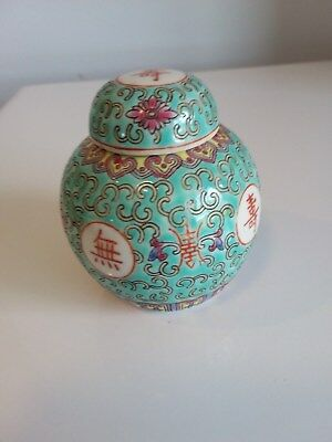 Mun Shou Teal Famille Rose Miniature Ginger Jar 8.5cm x 7cm diameter