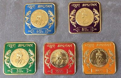 1973  BHUTAN - KING WANGCHUK MOURNING UNDERVALUED SET - Foil Square Stamp