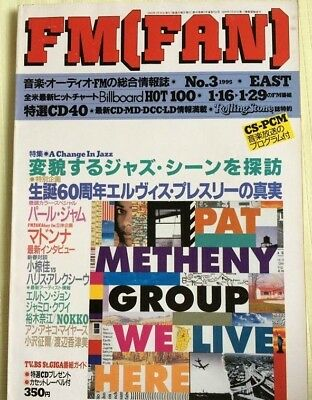 FM Fan 1995 No.3 Japan Music Magazine Pearl Jam Madonna