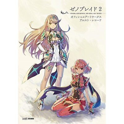 PSL Xenoblade Chronicles 2 Official Artworks Alst Records kizuna talk Japan