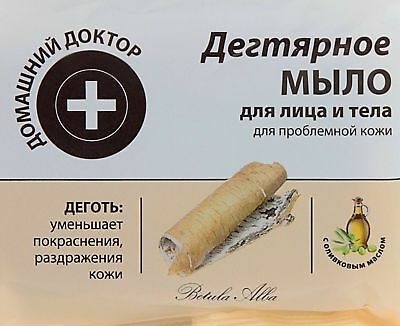 Birch Tar Face & Body Soap for Problem Skin Antiseptic 70g - Дегтярное мыло -