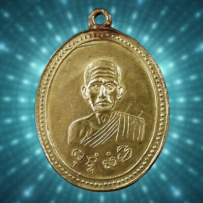 Old Genuine Thai Amulet Pendant Rare Phra LP. Soon Lucky Talismans Life Protect