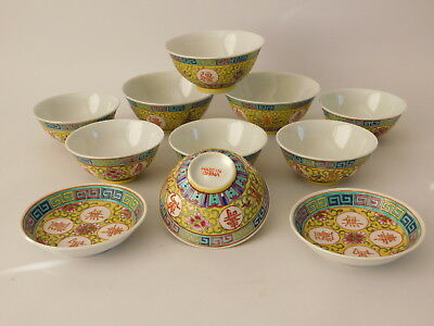 Collection Of Mid 20Th Century Chinese Bowls ~ Free Uk Postage