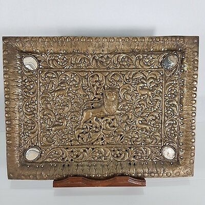 Fine Antique Persian / Middle Eastern brass Plaque Mounted With Agate Lion Deer