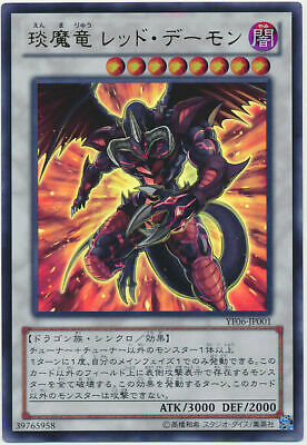 YF06-JP001 - Yugioh - Japanese - Hot Red Dragon Archfiend - Ultra