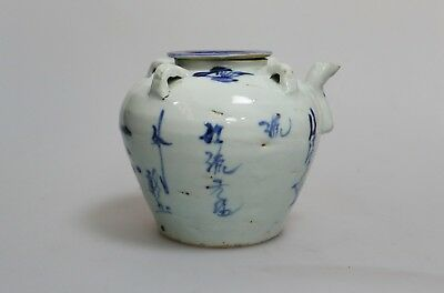 A Porcelain jarof Late 18th Century Qing Dynasty Blue & White chinese